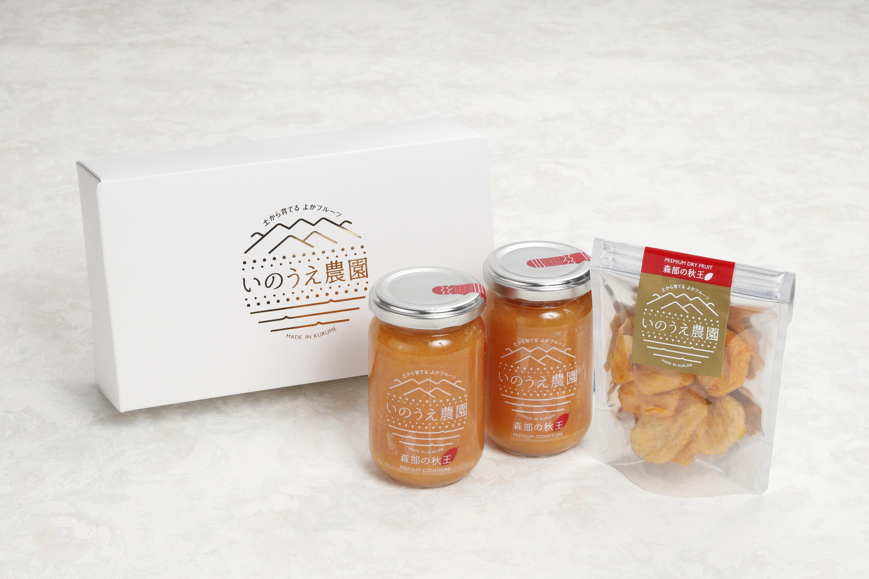福岡県ブランドフルーツで作った特別な贈り物/コンフィチュール・セミドライフルーツ