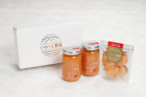 【ギフト】秋王コンフィチュール(2本)とセミドライフルーツ(1個)セット