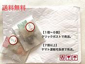 1000以下_内祝い_送料無料_ドライフルーツ.jpg