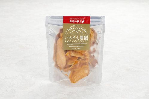 【プチギフト】森部の秋王 セミドライフルーツ