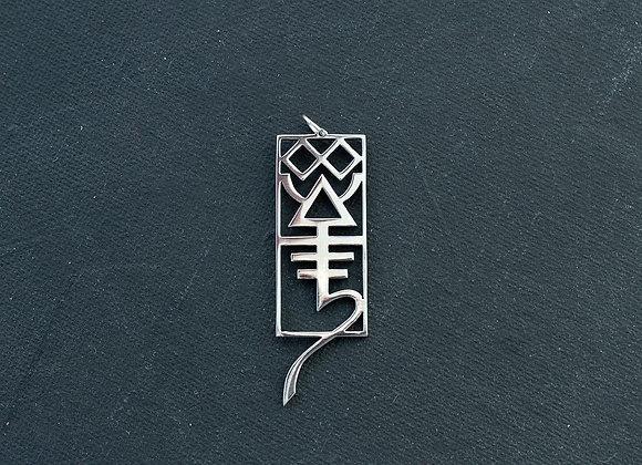 The rune of Ynnead eldar pendant