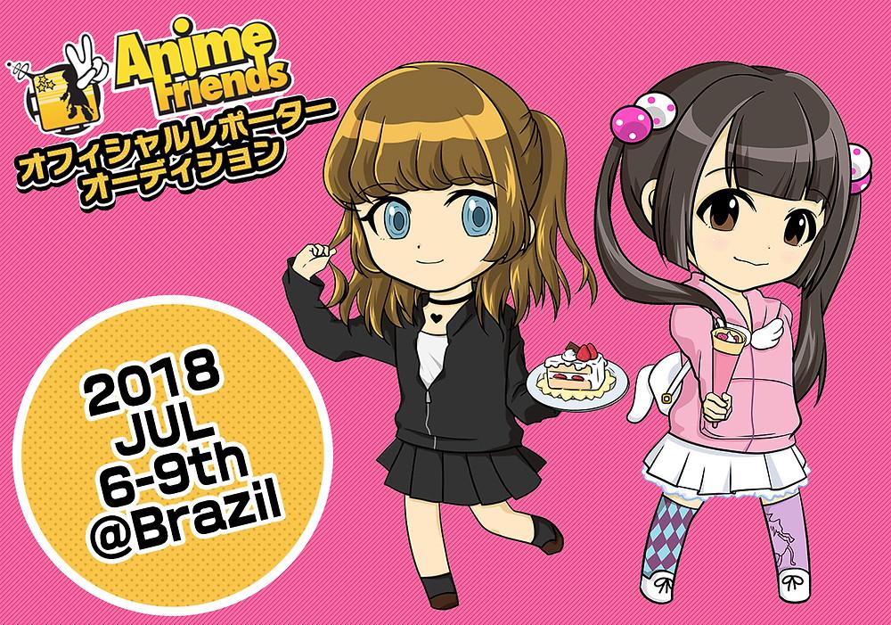 AnimeFriendsオフィシャルレポーター