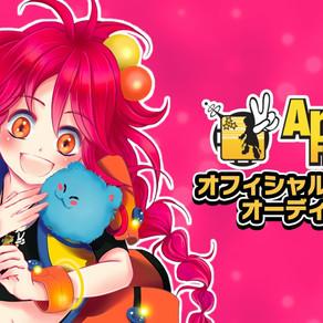 ブラジル最大のアニメフェス「Anime Friends」公式グッズにケーキ姫、白河有希(しらゆき)のSDキャラが登場!