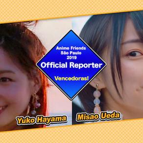 【結果発表】ブラジル最大アニメフェス「Anime Friends(アニメフレンズ)」サンパウロ担当の公式レポーターが決定!