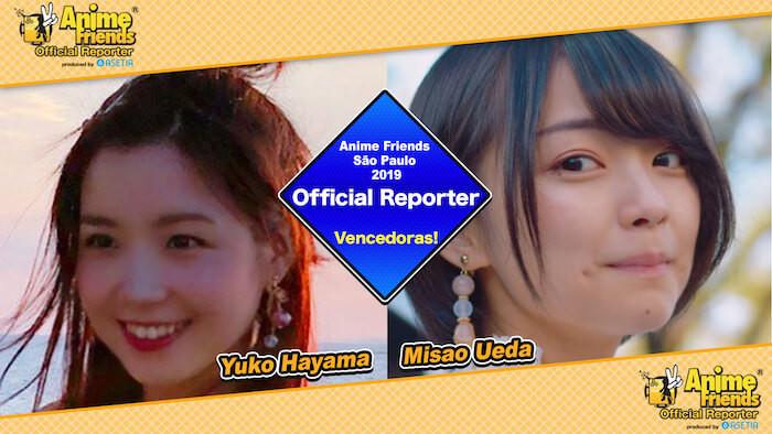 AnimeFriends公式レポーター