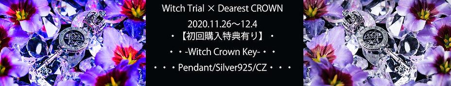 key_bnr.jpg