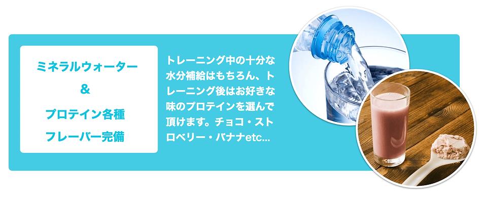 スクリーンショット 2021-09-28 14.00.17.png