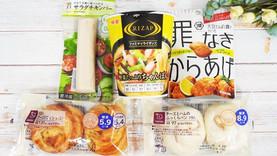 ダイエット中の食事に最適なコンビニ食品【プロのトレーナが徹底解説】