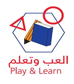شعار العب وتعلم.png