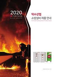 20200328_205710.jpg