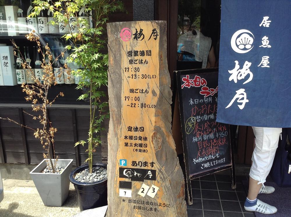 聖蹟桜ヶ丘 府中 美容院