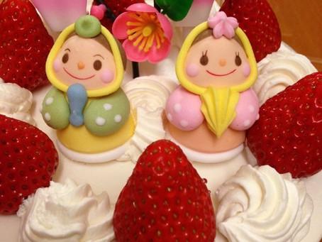 雛祭り 中野