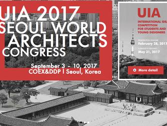 IAB lança pacote para o UIA2017SEOUL, 26º Congresso Mundial de Arquitetura