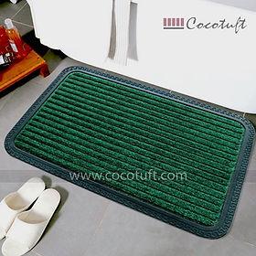 Plain Green Colour Polypropylene Mat