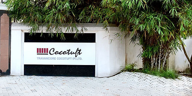 Travancore Cocotuft Factory Entrance