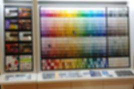 Valspar Color cards.jpg