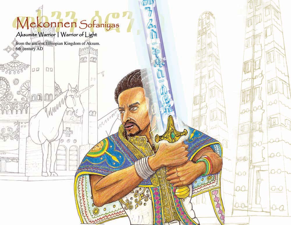 mekonnen with sword poster1