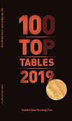 100 Top table 2019 Logo.jpg