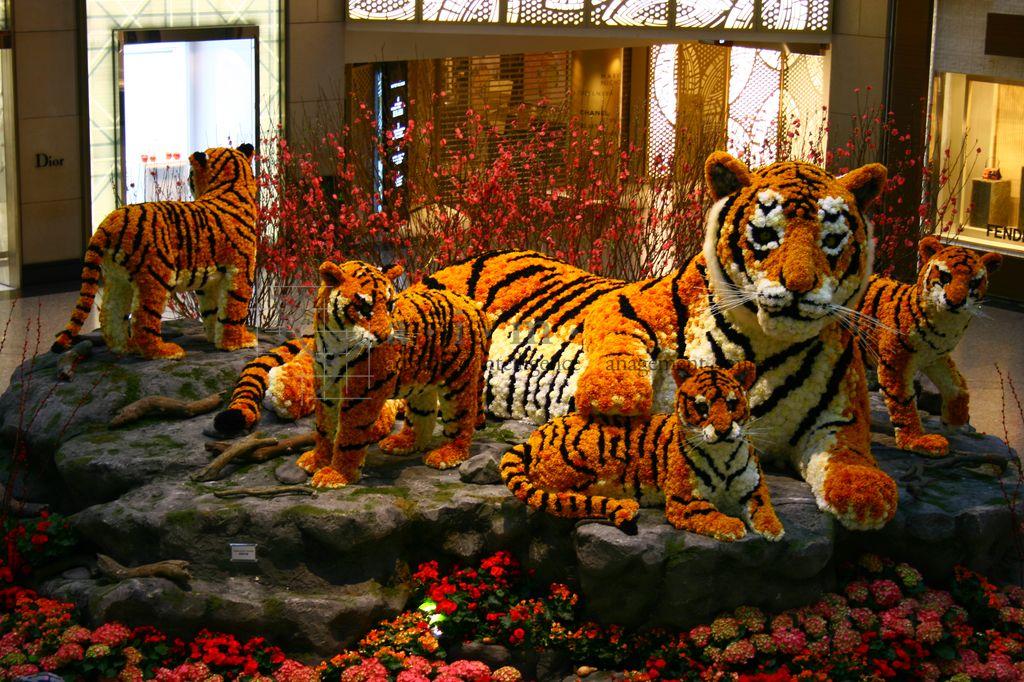 Tiger Floral Sculpture by Preston Bailey
