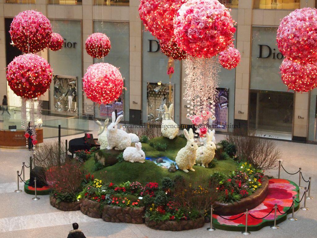 Year of Rabbit decor by Preston Bailey