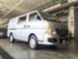 Nissan Urvan.jpg