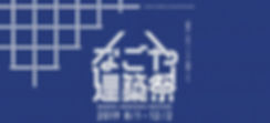 758kenchiku-yoko_small.jpg
