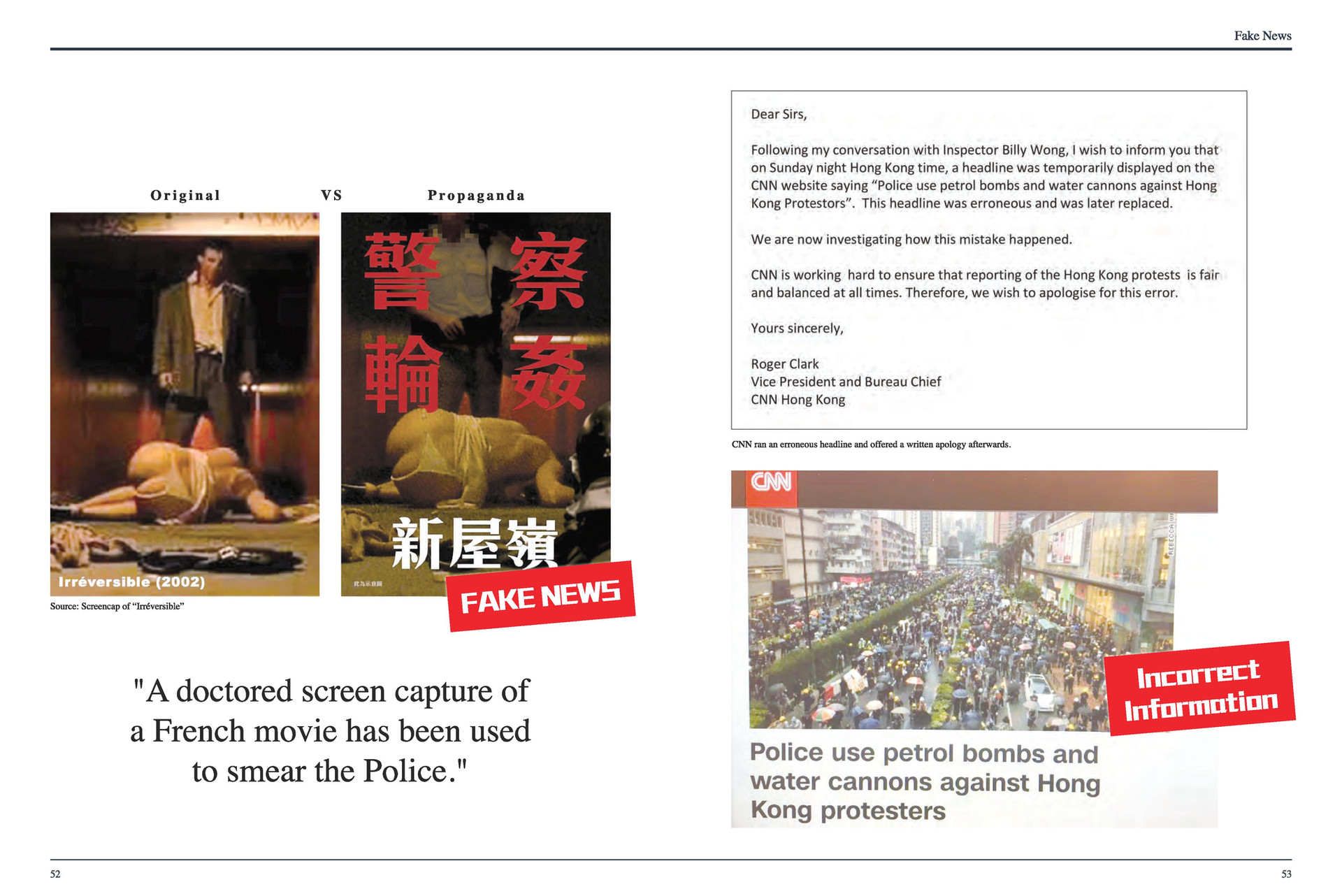 the truth about hong kong 29.jpg