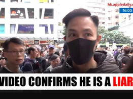 Video shows the 1.1 Protester's accusation is a complete lie.