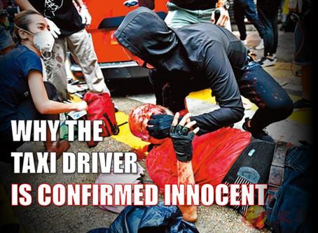 暴徒誣捏在深水埗遇襲的的士司機故意撞向人群