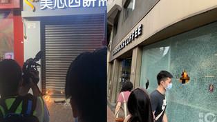 01.07.2020 Causeway Bay