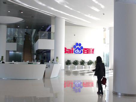 Baidu Opens the Kimono on It's 'Xuperchain' Blockchain Project