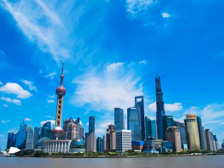 Chinese Banking Giants Launch Blockchain-Based Trade Finance Platform