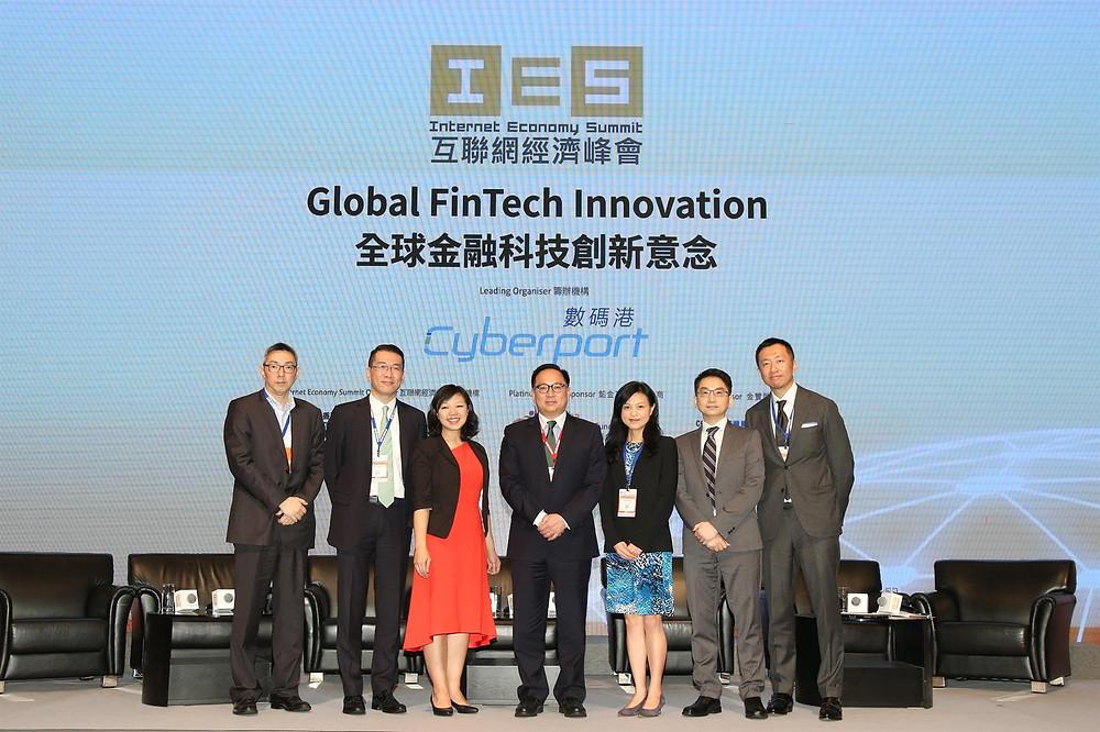 Panel with representatives from the HKMA, Citibank Hong Kong, DBS Bank, China Construction Bank, Standard Chartered Bank, and HSBC.