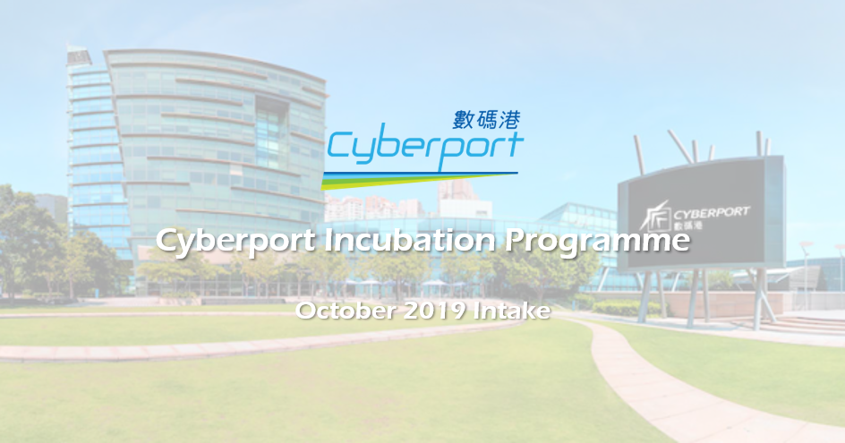 Cyberport Incubation Programme