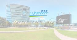 Cyberport Incubation Programme