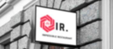 Real Logo IR 5.png