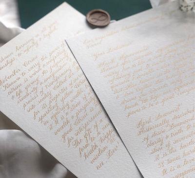 hand_written_letters.jpg