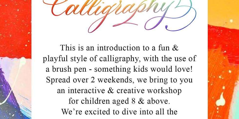 Brush Calligraphy for Kids - September