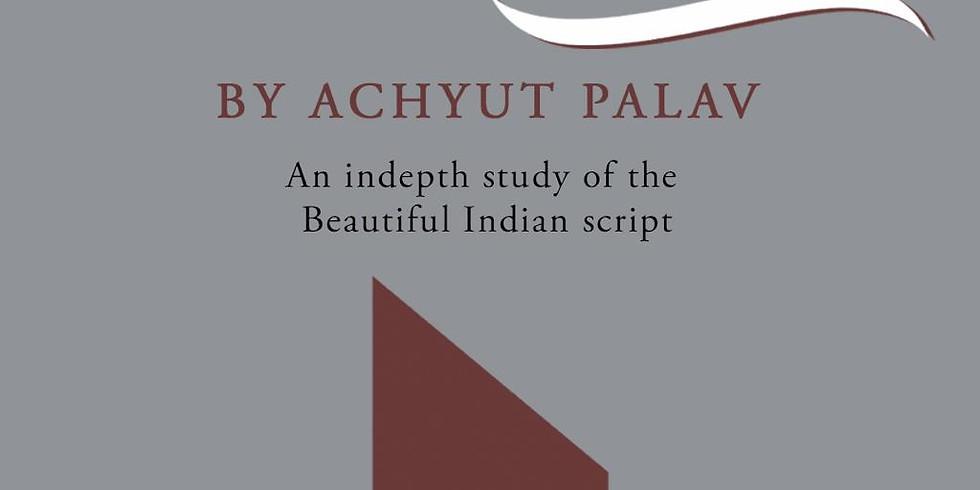 An Introduction to Devnagari by Achyut Palav