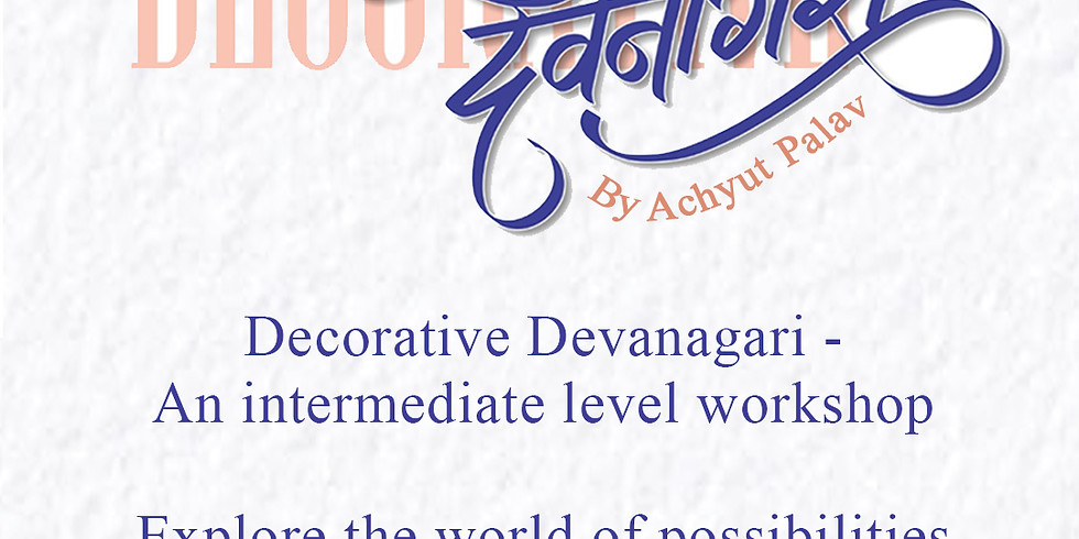 Decorative Devanagri by Achyut Palav