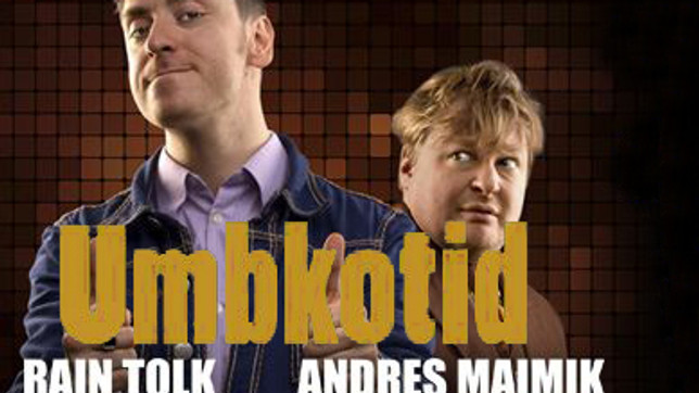 UMBKOTID, 2012, tv movie