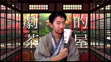 スクリーンショット 2020-07-19 15.10.20.JPG