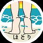 ほとりロゴ(波白).png