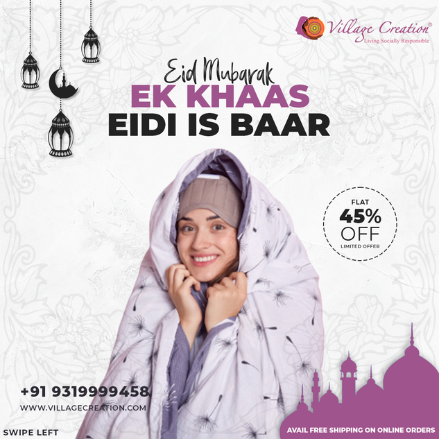 eid-ka-post-without-icon.png