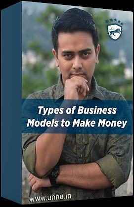 business-module-min.png