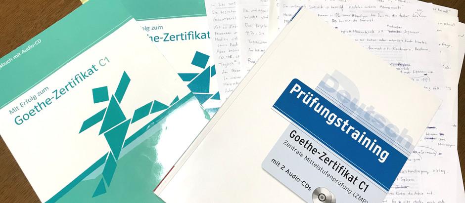 ドイツ語試験