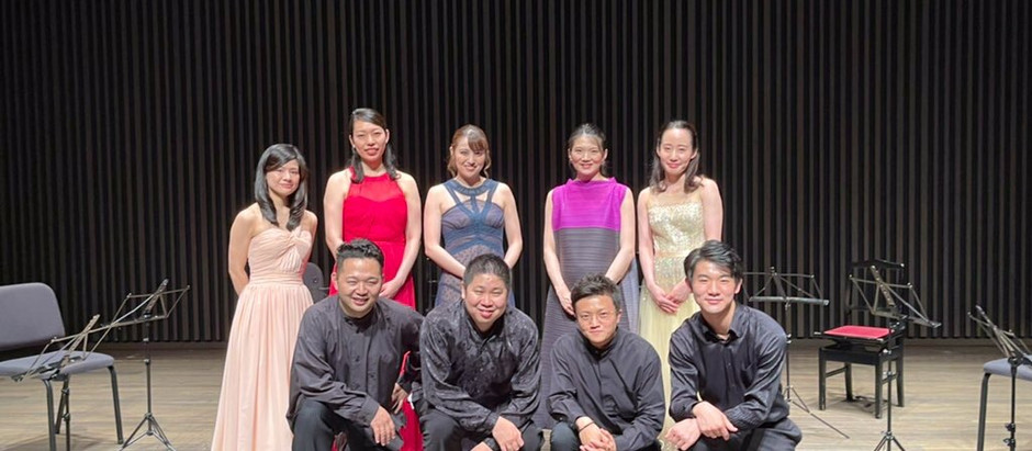 Special Chamber Concert
