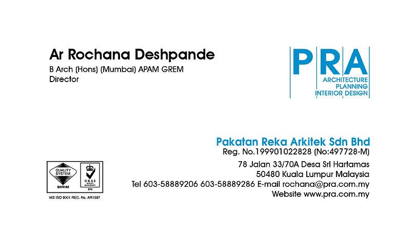 DigitalCard-Rochana-01.jpg