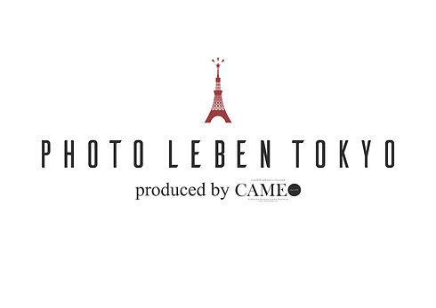 PHOTO_LEBEN_TOKYO_ロゴ.jpg