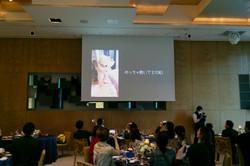 0307_chinzanso_0070